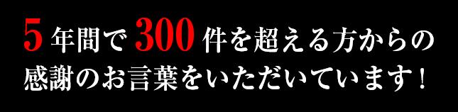 top-image2